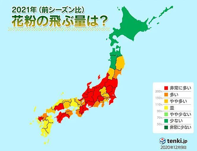スギ花粉の飛ぶ量マップ2021