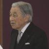 【動画あり】平成天皇陛下の最後のお言葉全文!安倍総理の挨拶やツイッターの反応も