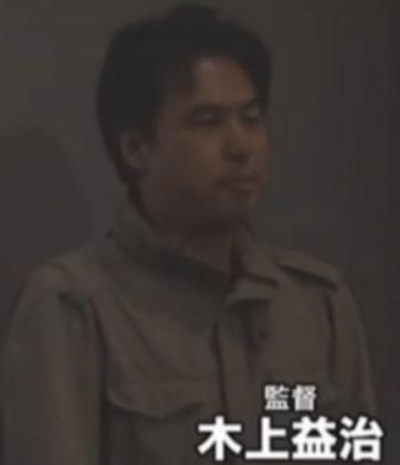 京 アニ 監督 安否 京アニ山田尚子氏の無事確認「けいおん!」など監督