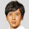 二宮和也と伊藤綾子の新居(家)マンションの場所はどこ?特定した人はいる?
