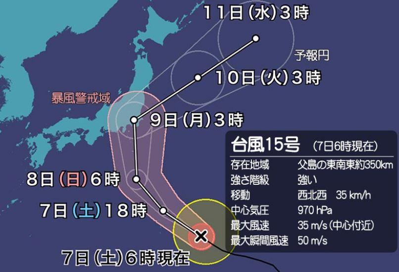 台風15号予想進路図
