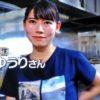 【愛なんだ2019】吉澤ゆうりさん(相撲部マネージャー)がかわいい!鳥取城北高等学校ってどこ?