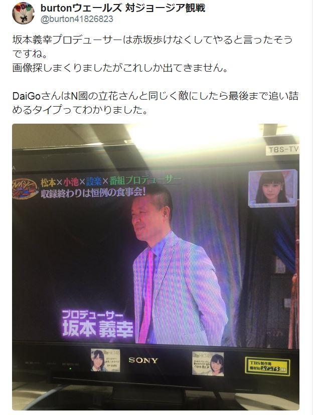 クレイジー ジャーニー プロデューサー