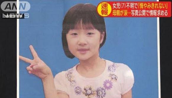 小倉美咲(おぐらみさき)さん