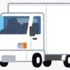 神戸市灘区高羽町1の交差点付近で事故 トラック運転手は死亡 住所と原因は?現場(現地)の画像・動画まとめ