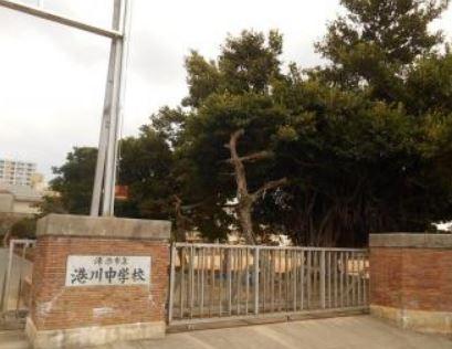 浦添市立港川中学校