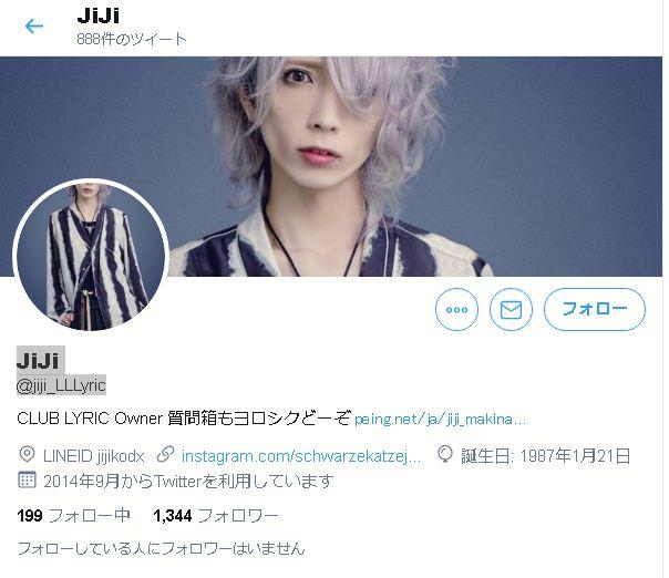 益田悠也(ますだゆうや)ツイッターTOP