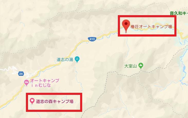 道志村キャンプ場女児不明 どこ