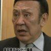 【テコンドー協会長】金原昇(かねはらのぼる)のツイッター(Twitter)やフェイスブック(Facebook)は?