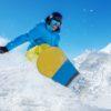 令和はスノーボードに挑戦!初心者おすすめのスキー場の場所はどこ?滑り方も!