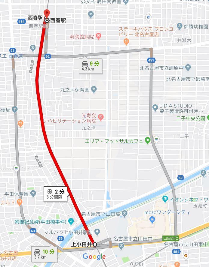 上小田井駅~西春駅(名鉄犬山線)