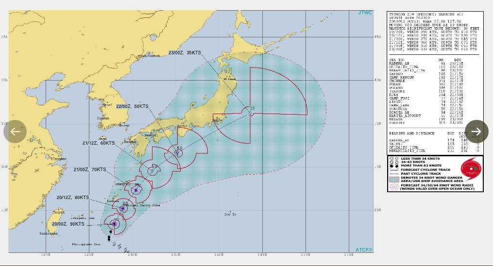 台風20号予想進路図米軍