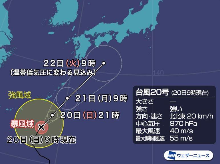 台風20号予想進路図