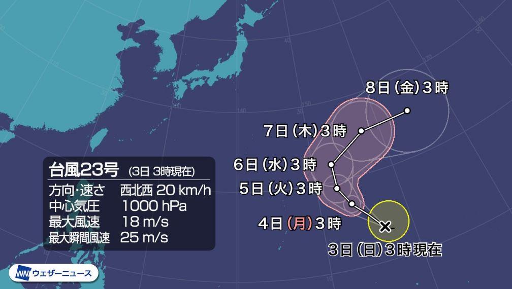 台風23号予想進路図