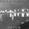 夏井川(福島県いわき市)が氾濫 住所やけが人は?現場(現地)の画像・動画まとめ
