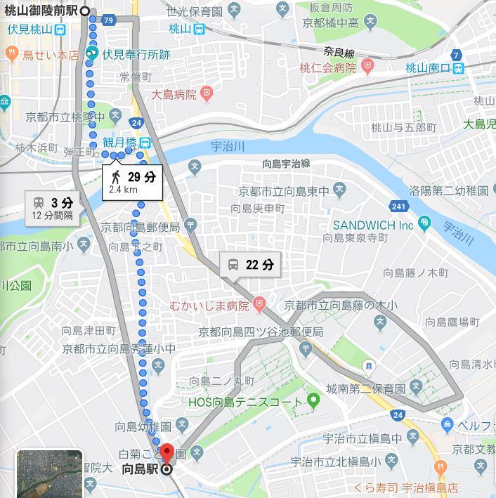 桃山御陵前駅~向島駅