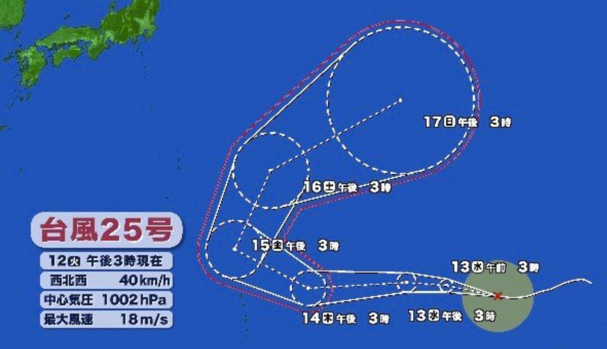 台風25号予想進路図