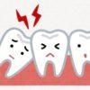 親知らずの抜歯はどのくらい痛い?痛みの期間や対策(対処法)は?