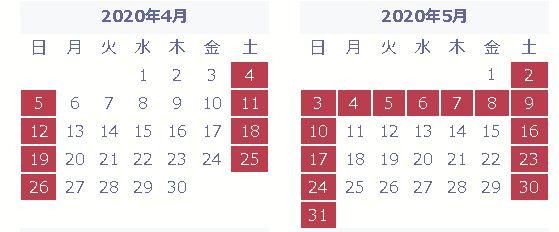 デンソーのカレンダー(会社稼働日)