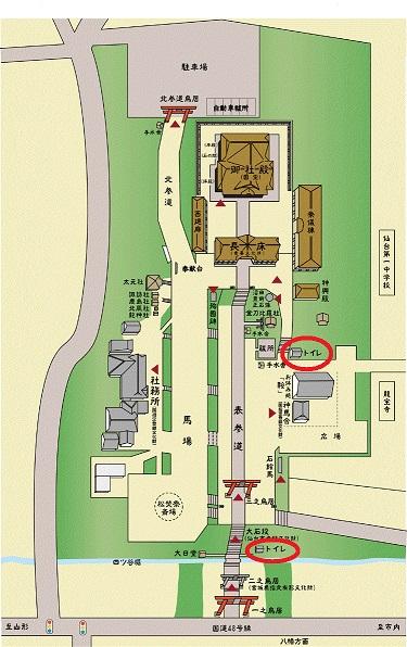 大崎八幡宮境内地図(トイレの場所)