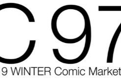 C97冬コミケ