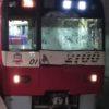 弘明寺駅(京急線)で人身事故