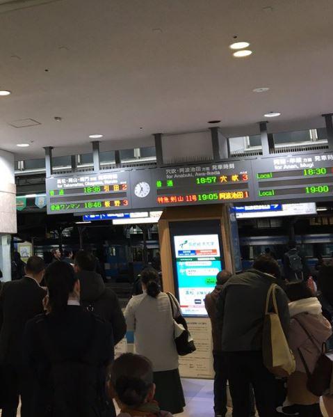 徳島駅~阿波富田駅間(牟岐線)で人身事故