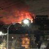 横浜市港南区日野9丁目で火事(火災)