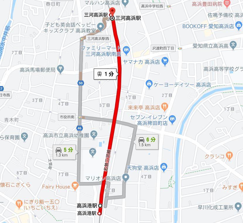 香西駅~鬼無駅間(予讃線)