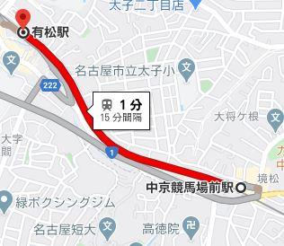 中京競馬場前駅~有松駅