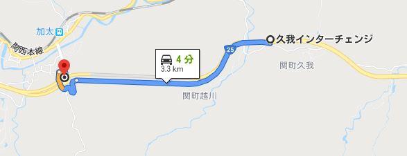 久我IC~向井IC間(名阪国道)