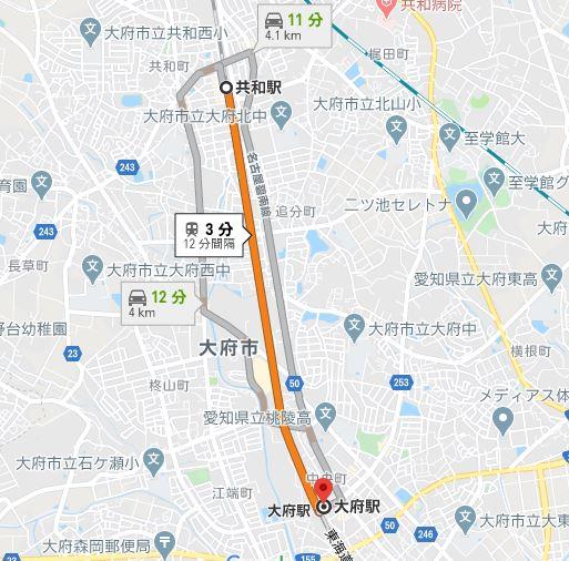 共和駅~大府駅
