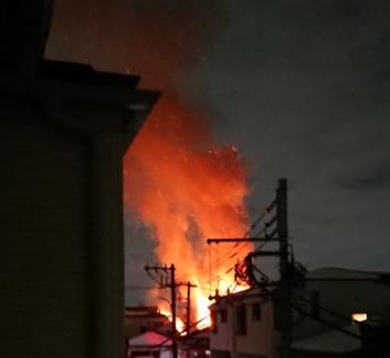 板橋区東新町2丁目で火事(火災)