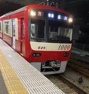 金沢文庫駅(京急線)で人身事故