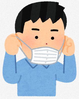 マスクで耳が痛くならないグッズは100均で
