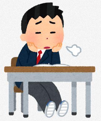 授業中の暇つぶし12選!文房具から筋トレまでおすすめ方法まとめ