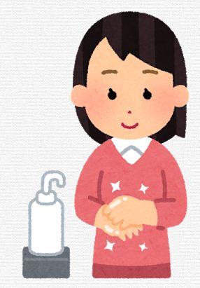 次亜塩素酸水の作り方でミルトン使用はNG!おすすめ商品を紹介