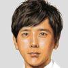 二宮和也は男も惚れる!ソロやドラマからブログやインスタまで大人気の魅力とは?