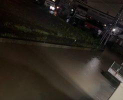 【水没】大分川(大分県由布市挾間町)が氾濫