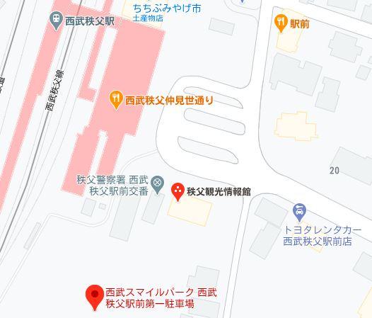 西武スマイルパーク 西武秩父駅前第一駐車場